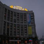 Зыряновская 55 (крышная конструкция)_ночь