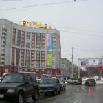 Зыряновская 55 (крышная конструкция)_день