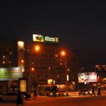 Титова 1_крышная конструкция_ночь